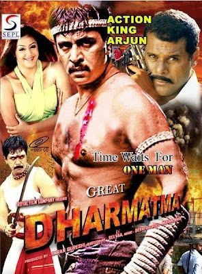 Poster Of Great Dharmatma (2007) In hindi dubbed Dual Audio 300MB Compressed Small Size Pc Movie Free Download Only At worldfree4u.com