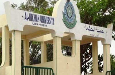 Alhikmah University 2017/2018 Admission Form