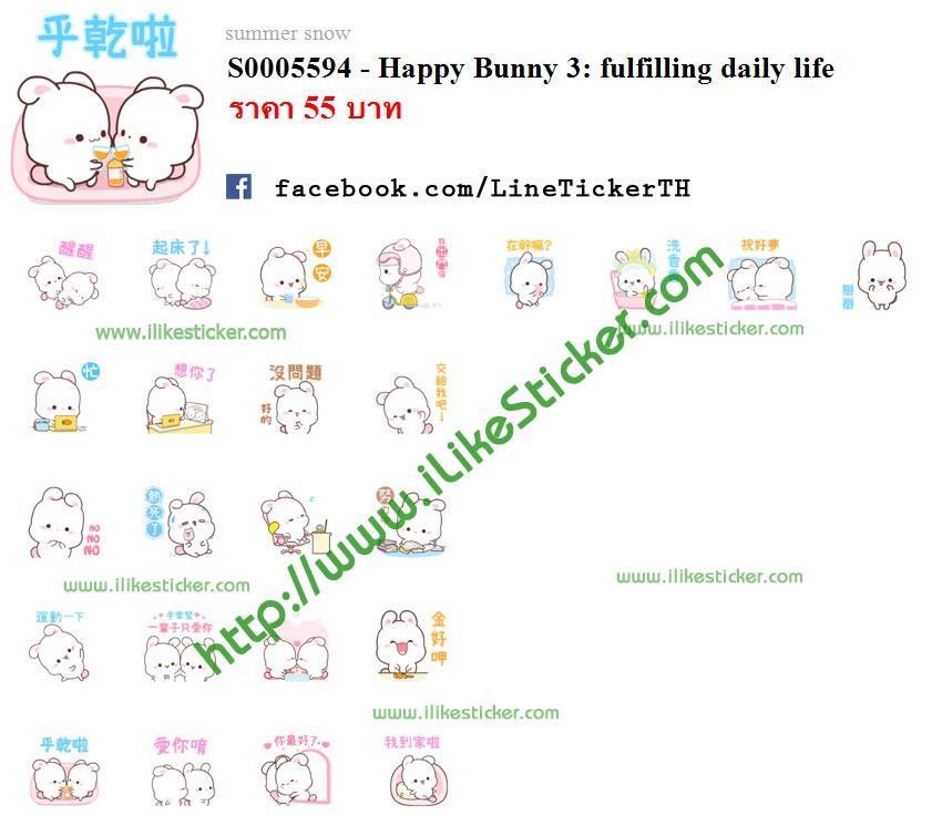 Happy Bunny 3: fulfilling daily life