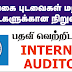 Sri Lanka Institute of Textile of Apparel (Ministry of Industry & Commerce