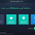 عملاق ازالة الملفات الضارة وبرامج التجسس IObit Malware Fighter 4.2 مع التفعيل