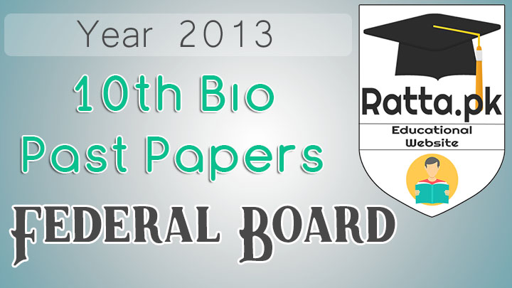 Matric 10th class Biology Past Papers 2013 Federal Board in English