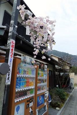 Japanese Vending Maching in Kyoto