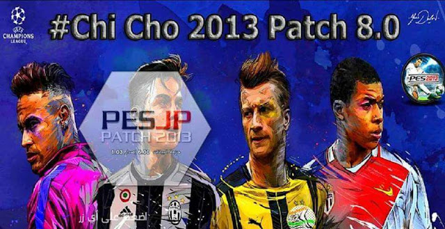 Chi Cho Patch 8.0 2017/2018 PES 2013