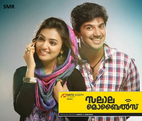 salala mobiles malayalam movie preview stunning movie