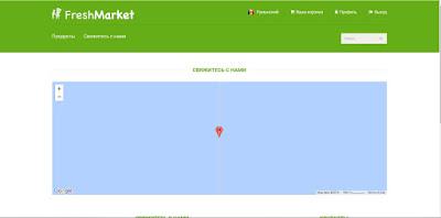 Tutorial CodeIgniter :  Source Code Toko Online Fresh Market