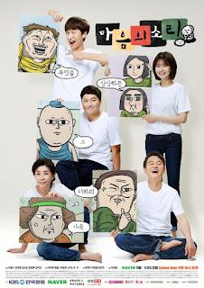 Nonton Drama Korea The Sound of Your Heart (KBS2) sub indo