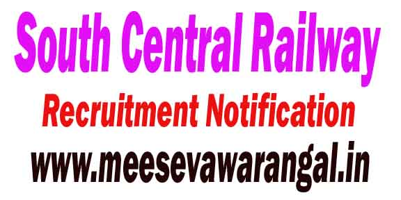 SCR (South Central Railway) Recruitment Notification 2016