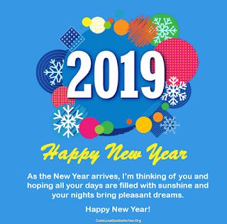 صور راس السنة الجديدة 2019