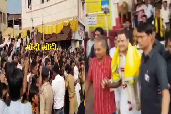 modi-modi-slogan-raised-when-rahul-gandhi-visited-ranchhodji-mandir