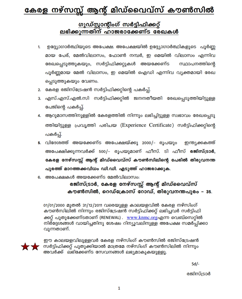 How to good standing certificate from kerala nursing council