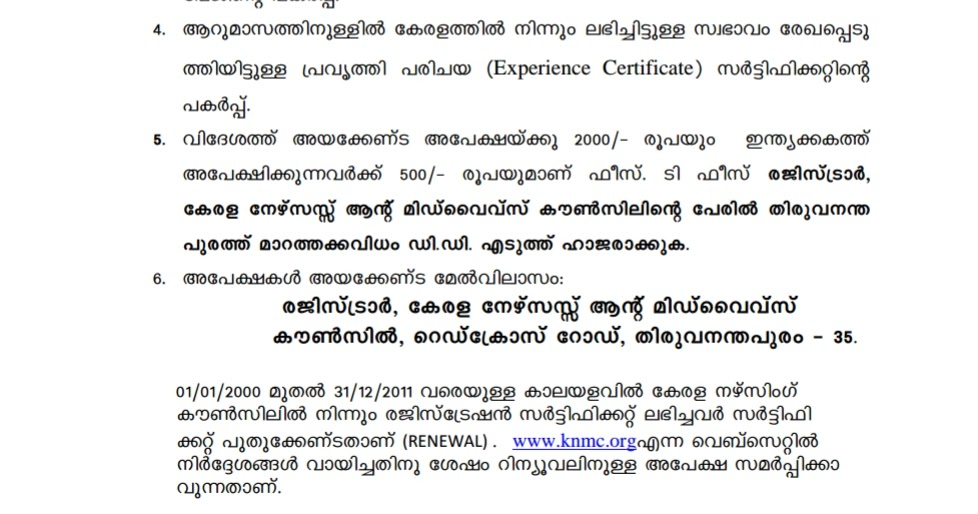 How to get good standing certificate from kerala nursing council
