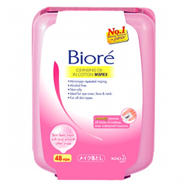 Review: Biore Cleansing Oil in Cotton Wipes | HERTRAVELOGUE COM