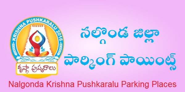 Krishna Pushkaralu Parking Places in Nalgonda District