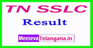 TN SSLC Result 2017