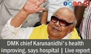 DMK chief Karunanidhi's health improving, says hospital | Live report