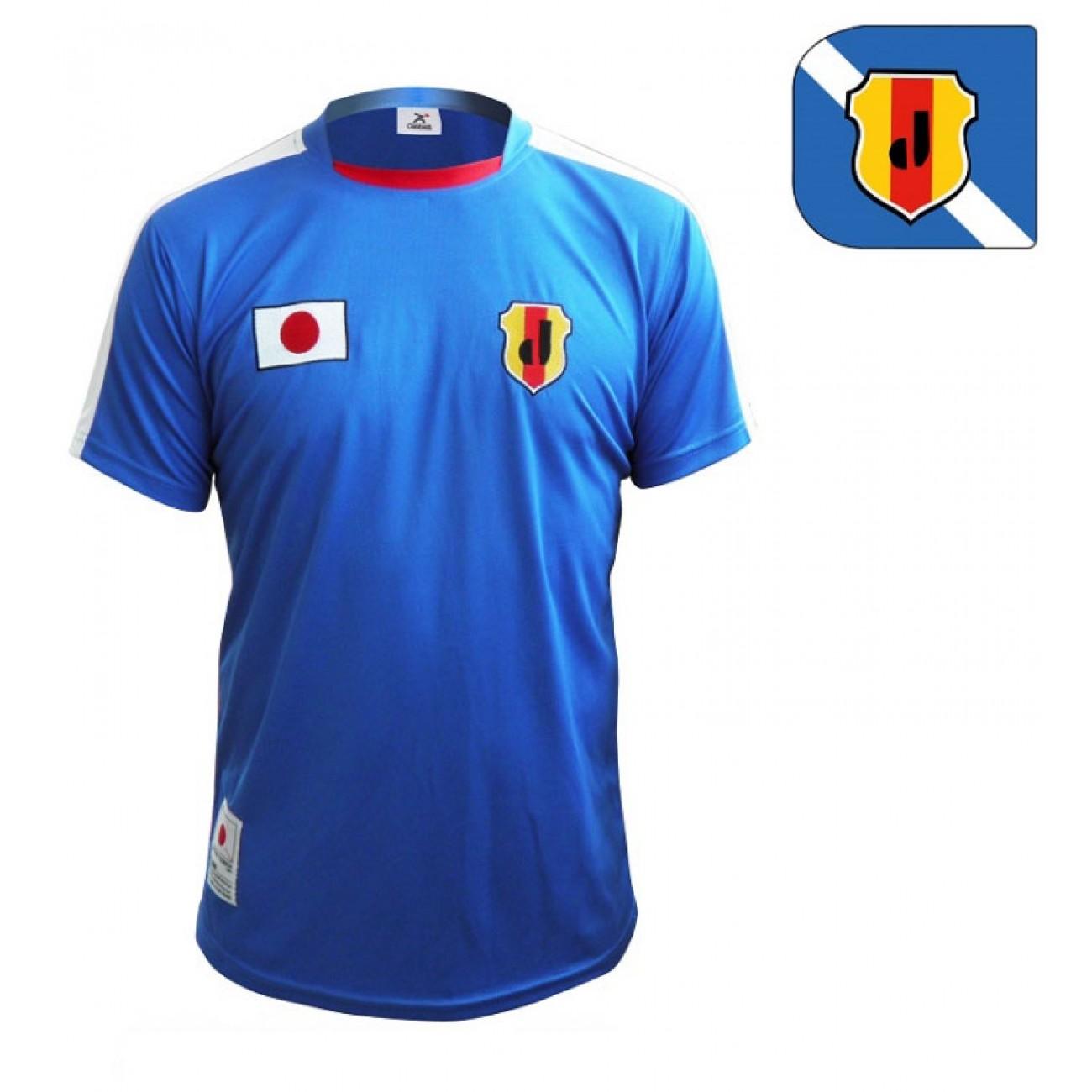 http://www.retrofootball.es/ropa-de-futbol/camiseta-tsubasa-japon.html