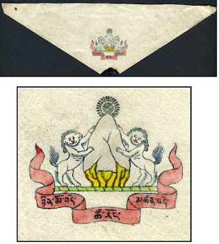 TIBET OLD SEAL AND CREST
