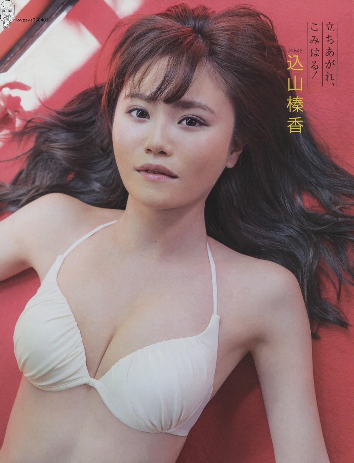 Komiyama Haruka 込山榛香 AKB48, Ex-Taishu 2017.07 (EX大衆 2017年07月号)