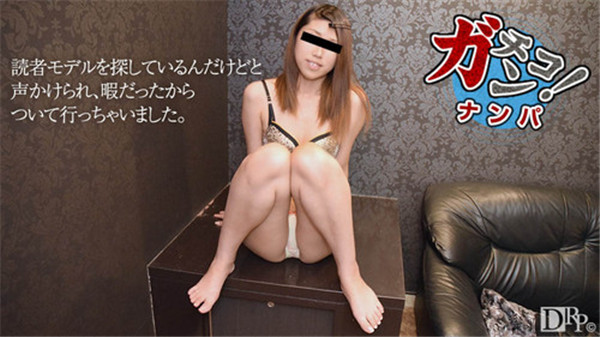 10musume 121416_01 天然むすめ 121416_01 素人ガチナンパ ~読モになってくれませんか?~ R2JAV Free Jav Download FHD HD MKV WMV MP4 AVI DVDISO BDISO BDRIP DVDRIP SD PORN VIDEO FULL PPV Rar Raw Zip Dl Online Nyaa Torrent Rapidgator Uploadable Datafile Uploaded Turbobit Depositfiles Nitroflare Filejoker Keep2share、有修正、無修正、無料ダウンロード
