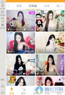 China app live stream hangout for Adult only, bigo live, bigo live app, hangout app, bigo app, what is bigo live, what is bigo, bigo live hot, bigo live wik wik, bigo live tv, bigo tv, bigo live reviews, bigo live stream