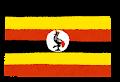 ウガンダの国旗