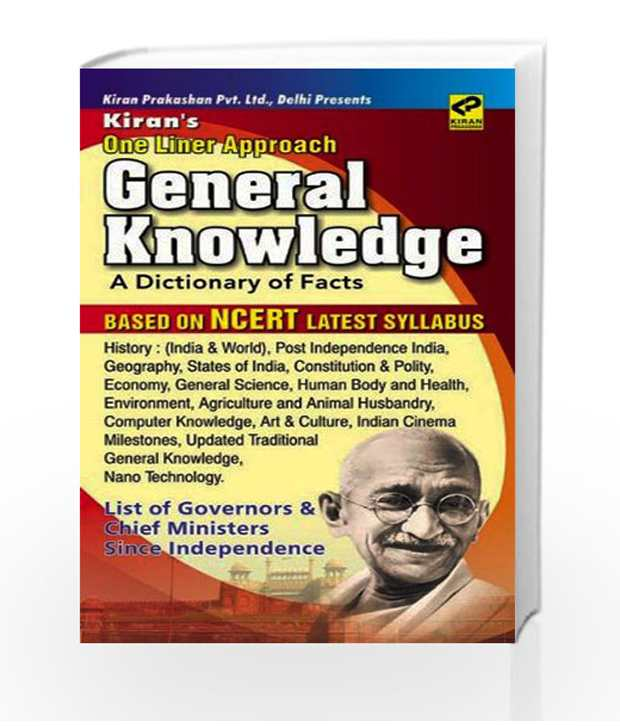 General Awareness In Agriculture Pdf