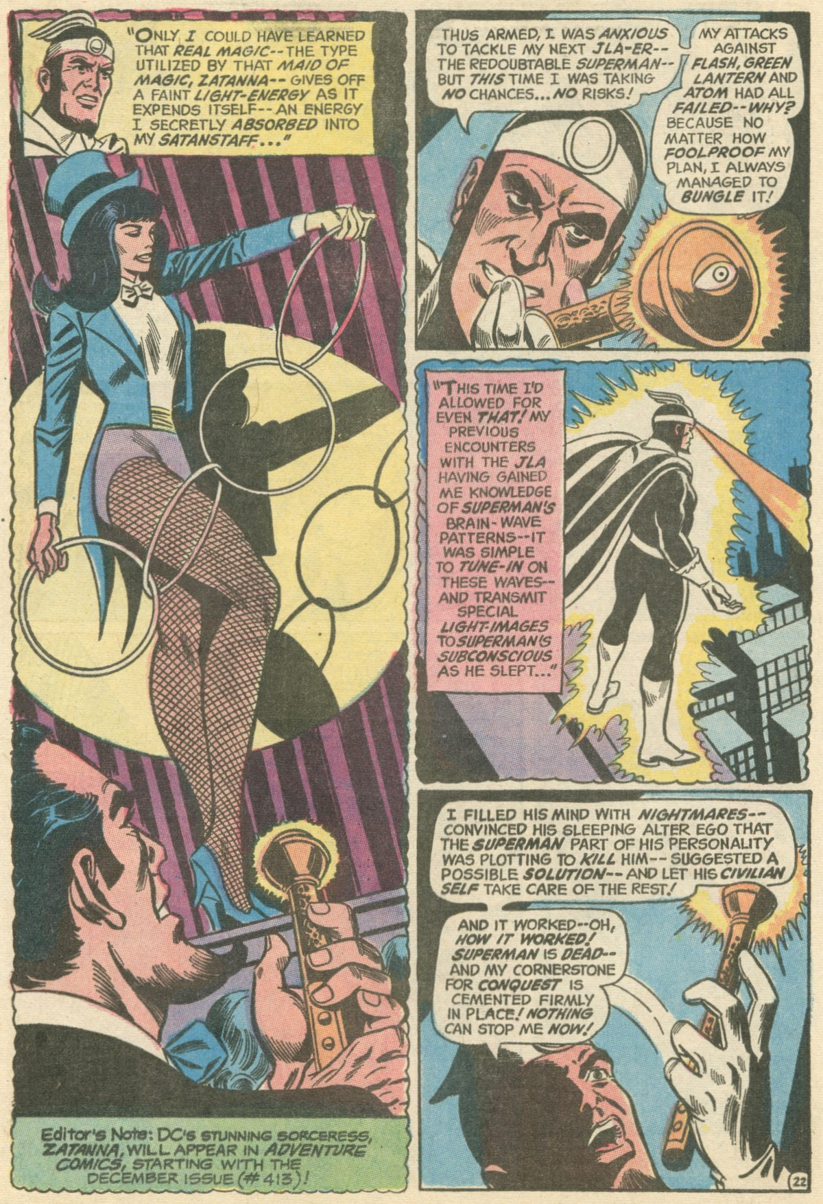 Read online World's Finest Comics comic -  Issue #207 - 30
