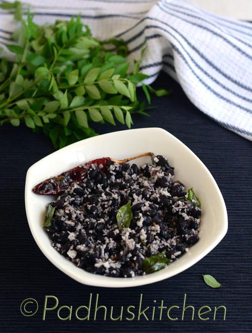 Black Beans Sundal-Turtle Beans Sundal