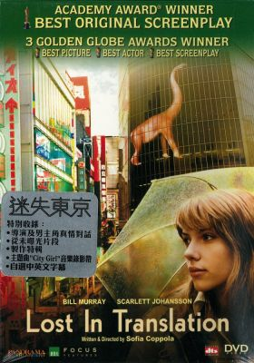 Lost in Translation 2003 Hindi Dual Audio BRRip 480p 300Mb x264