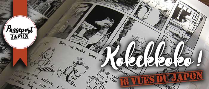 Kokekkokô ! 16 vues du Japon