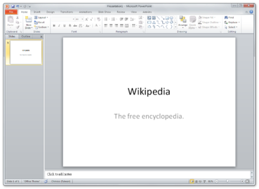 https://upload.wikimedia.org/wikipedia/en/4/40/PowerPoint_2010.png