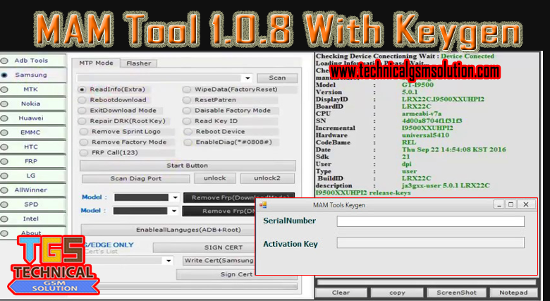 MAM Tool 1.0.8 With Keygen Free Download Google Drive
