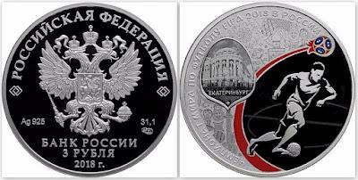 Монета 3 рубля 2016 г. Дом Севастьянова, Екатеринбург.
