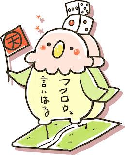 天乃岩次郎(あまのがんじろう)