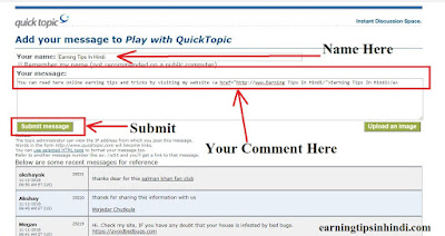 Website Ke Liye Do-Follow Backlinks Banaye Part-1