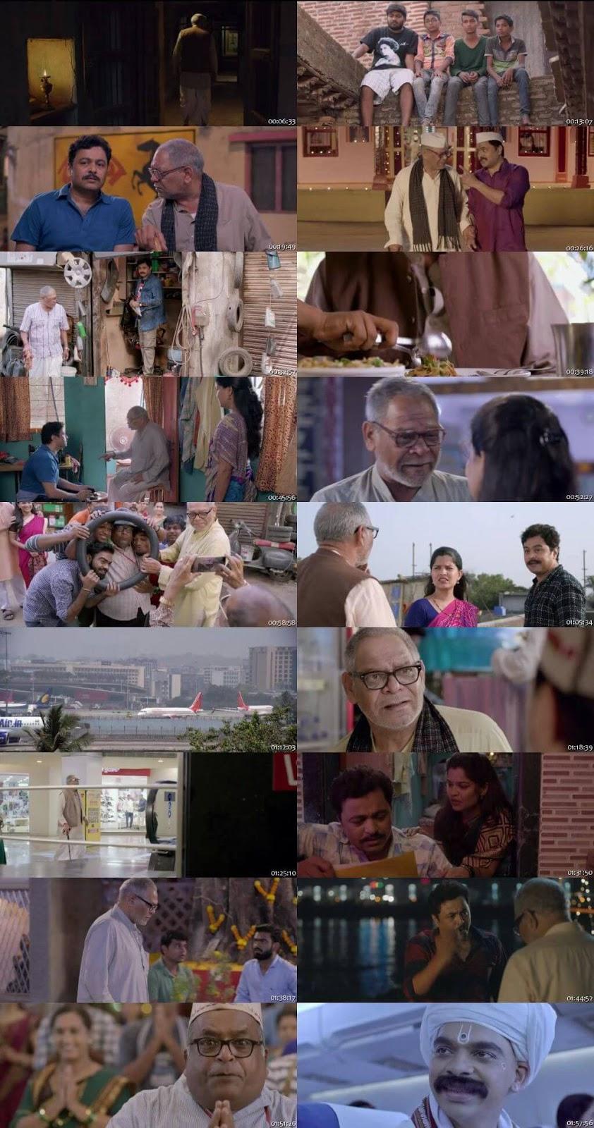 pushpak viman movie download free, pushpak viman movie download 720p, pushpak viman movie download 300mb, pushpak viman 480p movie download