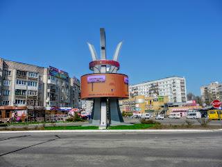 Новомосковськ. Кільцева розв'язка. Вулиці Сучкова і Гетьманська
