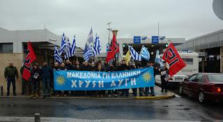 Συγκέντρωση διαμαρτυρίας της Χρυσής Αυγής για το όνομα της Μακεδονίας στον συνοριακό σταθμό Ευζώνων. (ΒΙΝΤΕΟ-ΦΩΤΟ)