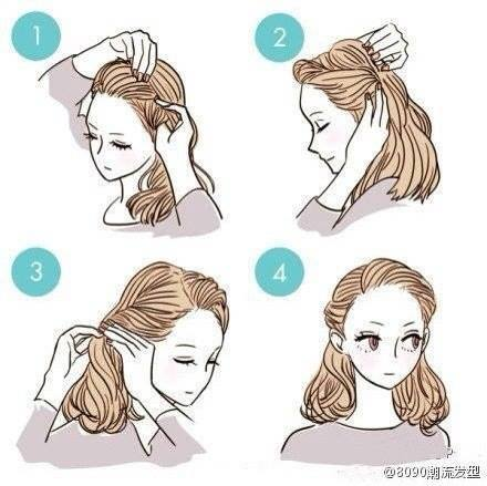hairstyle-tutorial