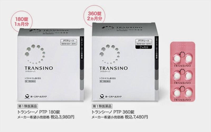 Viên uống trị nám transino whitening của Nhật Bản