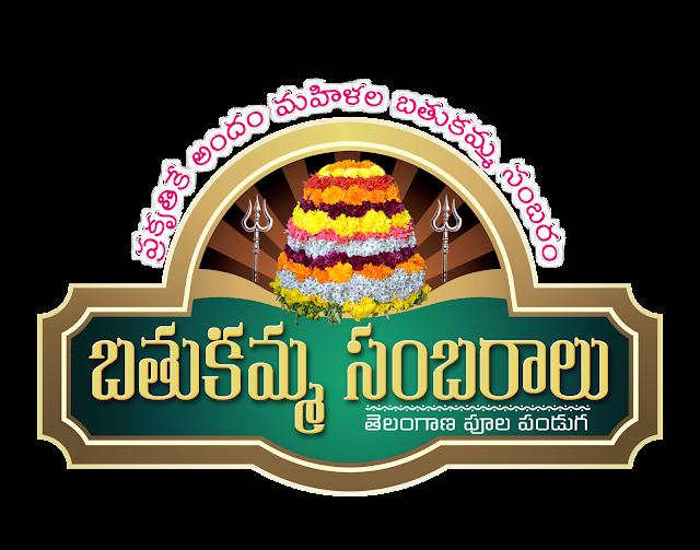 bathukamma-sambaralu-ping-logo-free-downloads-naveengfx.com