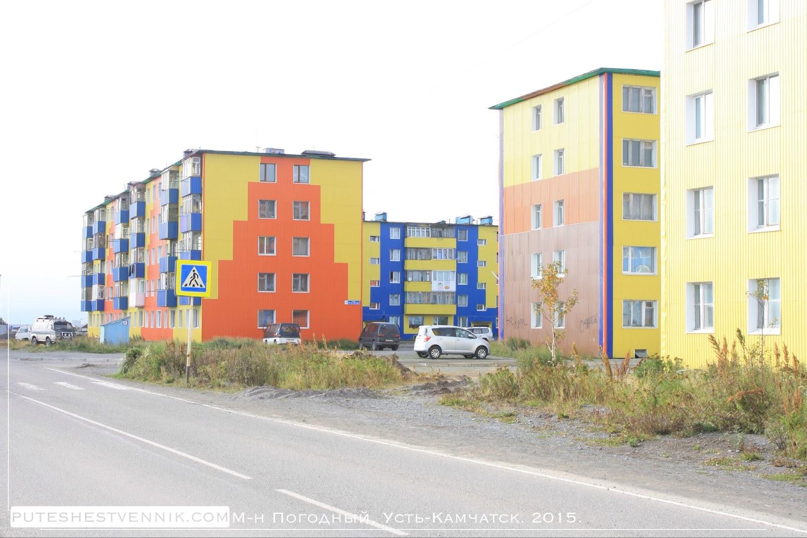 Пятиэтажные дома Усть-Камчатска