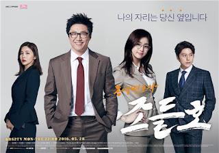 SINOPSIS My Lawyer, Mr. Jo Lengkap Episode 1-20 Terakhir (Drama Korea)