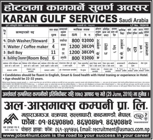 Jobs For Nepali In Saudi Arabia,  Salary -Rs.34,000/