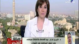 برنامج صاله التحرير حلقة 11-3-2017 مع عزه مصطفى