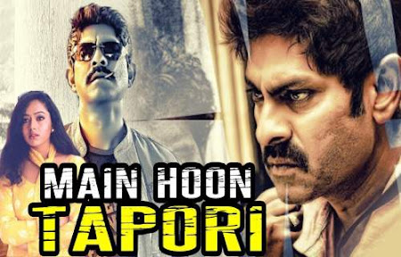 Poster Of Main Hoon Tapori Full Movie in Hindi HD Free download Watch Online 720P HD