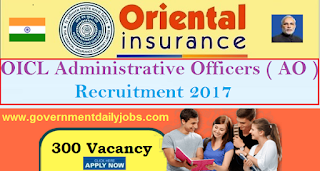 Oriental Insurance Recruitment 2017 Administrative Officers 300 Jobs