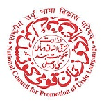 National Council for Promotion of Urdu Language, Jasola, New Delhi Recruitment for the post of Librarian