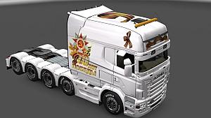 Pobeda skin for Scania RJL Longline